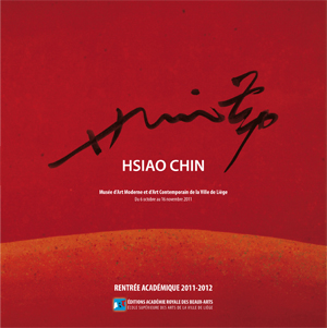 Manifestation_HSIAO CHIN catalo - Cover_HR