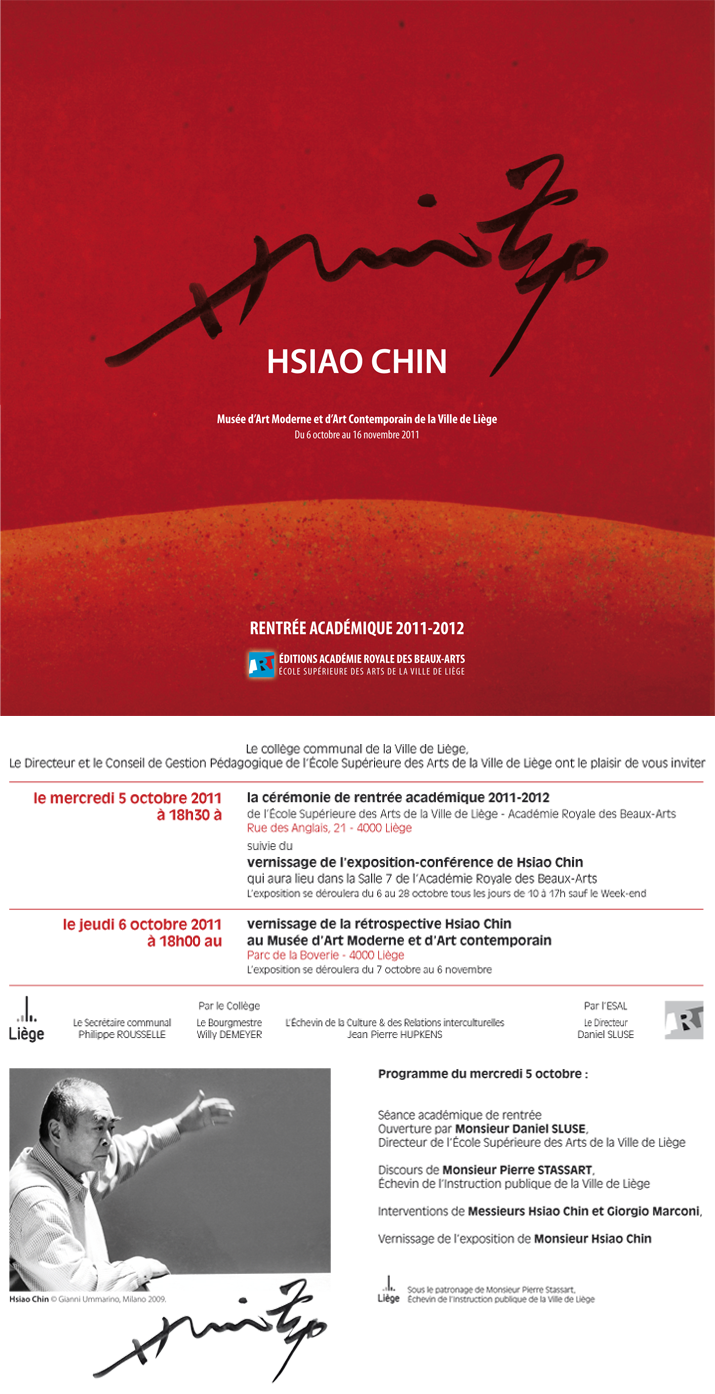 Manifestation_HSIAO_CHIN_catalo_-_Cover_HR